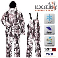Костюм зимний Norfin Hunting WILD Snow -30°С (713006-XXXL)