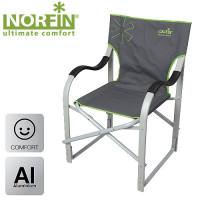 Кресло складное алюмин. Norfin Molde (NF-20204)