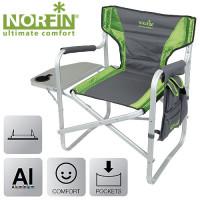 Кресло складное алюмин. Norfin Risor (NF-20203)