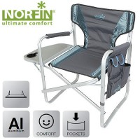 Кресло складное алюмин. Norfin Risor (NFL-20203)