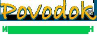 Магазин Povodok
